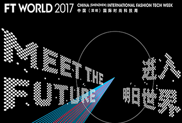 Air and water power FT WORLD International Fashion Technology Week